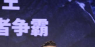 Millie Bobby Brown – 'Godzilla: King of the Monsters' Press Conference in Beijing
