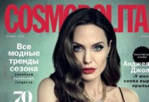 Angelina Jolie – Cosmopolitan Russia October 2019 Issue