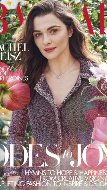 Rachel Weisz In Harper's Bazaar UK June 2020
